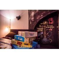 Играриум (16+) в Hookah Room 13, 09/04