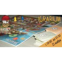 Igrarium Lite (16+) 21/11 в 19:00. Коммуникативная игра Экивоки