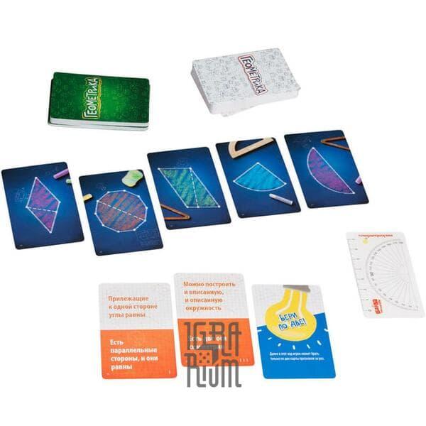 Настольная игра Геометрика комплект 2 в 1