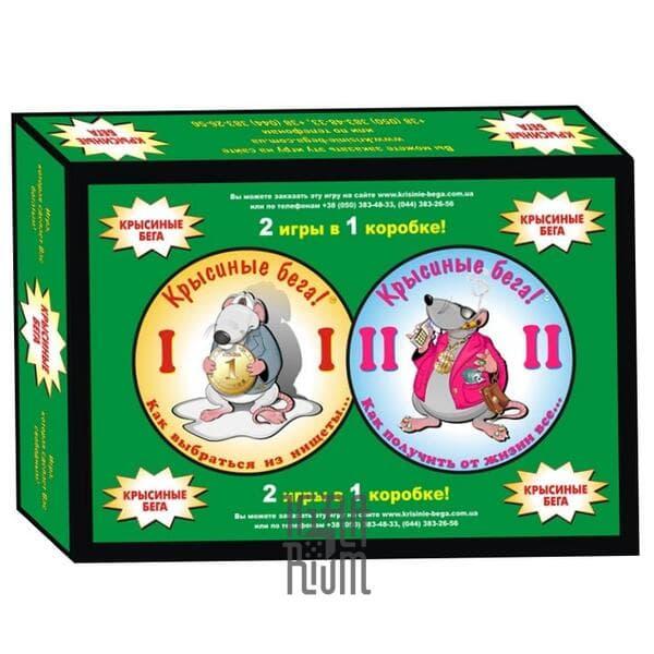 Настольная игра Крысиные Бега I+II
