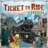 Билет на поезд: Европа (Ticket to Ride: Europe)