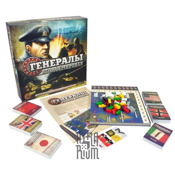 Настольная игра Генералы: Вторая Мировая