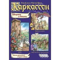 Настольная игра Каркассон. Дворяне и башни дополнение