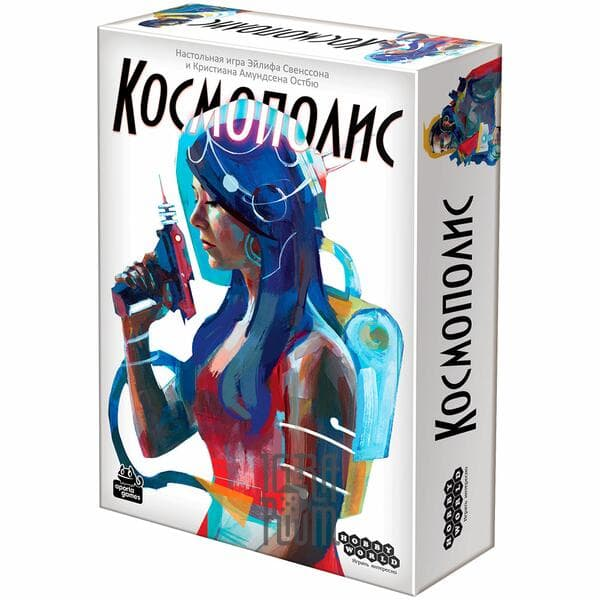 Настольная игра Космополис