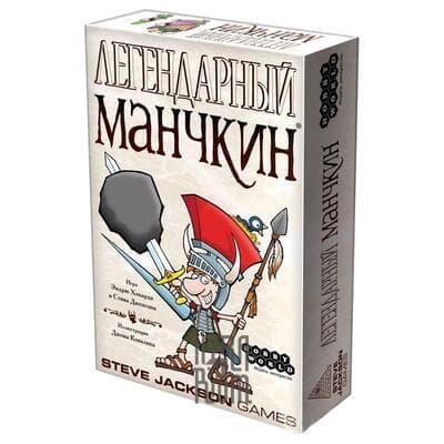Легендарный Манчкин (Munchkin Legends) (рус)