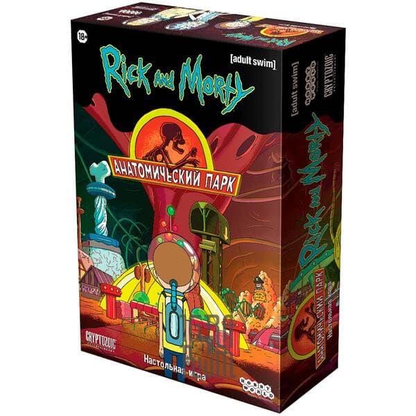 Настольная игра Рик и Морти: Анатомический парк (2021)