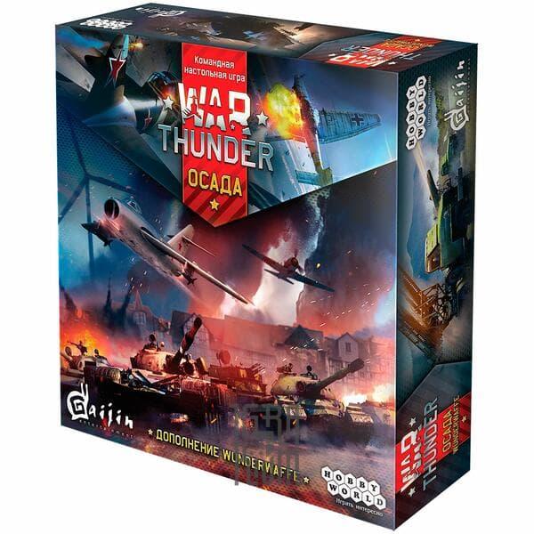 Настольная игра War Thunder: Осада - Wunderwaffe