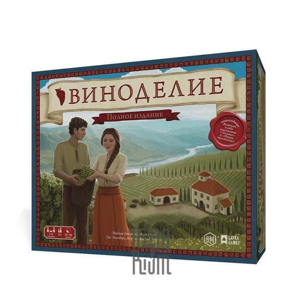 Настольная игра Виноделие. Полное издание (Без промо-карт)