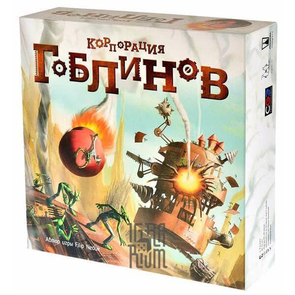 Настольная игра Корпорация Гоблинов
