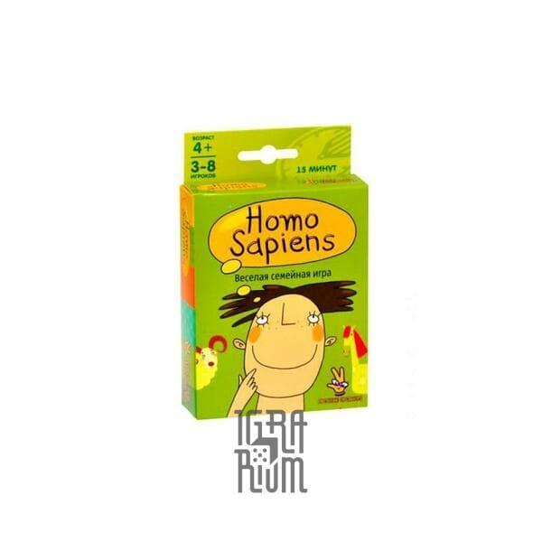 Настольная игра Хомо сапиенс (Homo sapiens)
