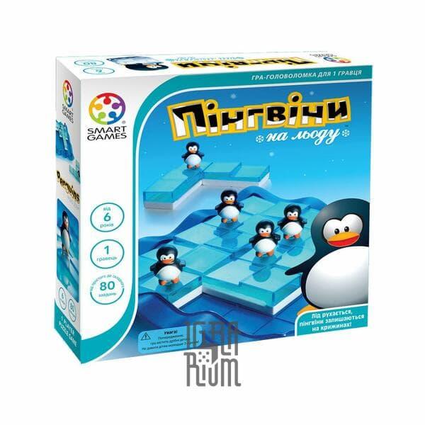 Головоломка Пінгвіни на льоду (Пингвины на льдинах)