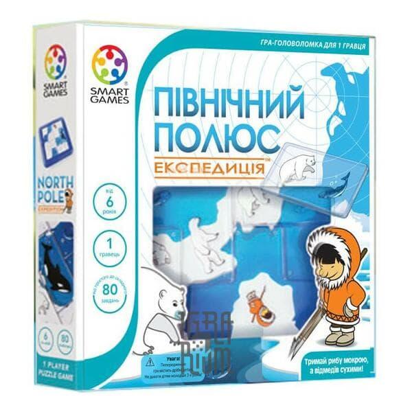 Головоломка Північний Полюс: Експедиція (Северный полюс: Экспедиция)