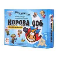 Настольная игра: Корова 006. Юбилейное издание